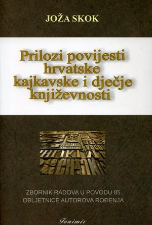 Prilozi povijesti hrvatske kajkavske i dječje književnosti