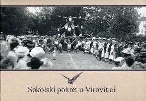 Sokolski pokret u Virovitici