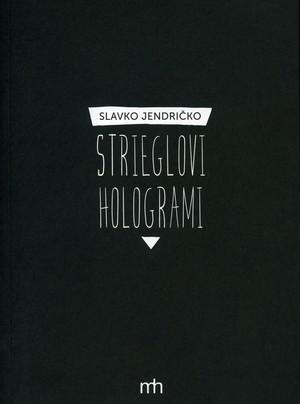 Strieglovi hologrami