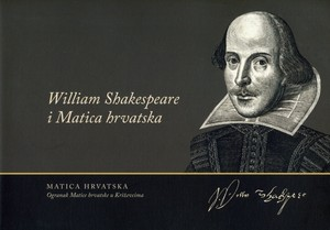 William Shakespeare i Matica hrvatska