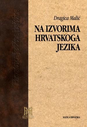 Na izvorima hrvatskoga jezika