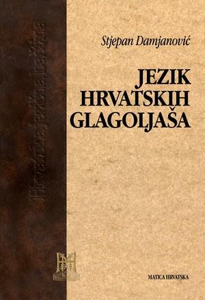 Jezik hrvatskih glagoljaša