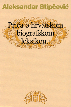 Priča o hrvatskom biografskom leksikonu