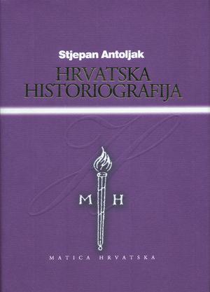 Hrvatska historiografija