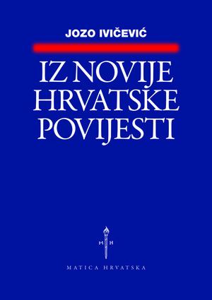Iz novije hrvatske povijesti