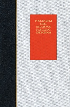 Programski spisi hrvatskog narodnog preporoda