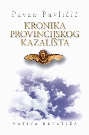 Kronika provincijskog kazališta