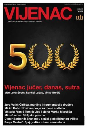 Vijenac 500