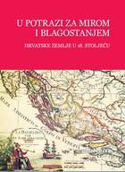 Otkrivanje hrvatskoga prosvjetiteljstva