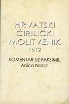 Najstarija hrvatska ćirilicom tiskana knjiga