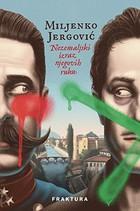 Sarajevski atentat, prvih sto godina