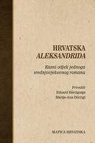 Najbolji roman hrvatskoga srednjovjekovlja