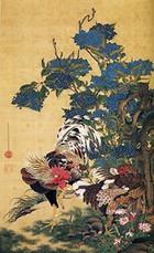 Japanska elegancija prirode