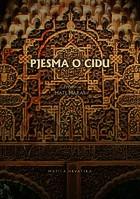 Spomenik srednjovjekovne epike prvi put na hrvatskom