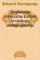 Arhitekt nacionalne filologije