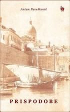 O Dubrovniku, da se ne zaboravi