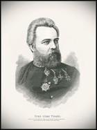 Stoljeće Ivana Trnskoga