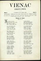 Vienac – središnji medij hrvatske kulture 19. stoljeća