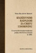Daroviti knjigoznanac renesansnoga kova