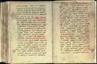 Važan izvor za razumijevanje hrvatske književne i jezične povijesti