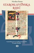 Staroslavensko i starohrvatsko nasljeđe