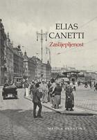 Canettijeva  romaneskna viđenja