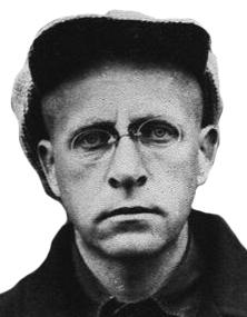 Leonid Dobičin