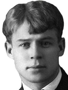 Sergej Aleksandrovič Jesenjin