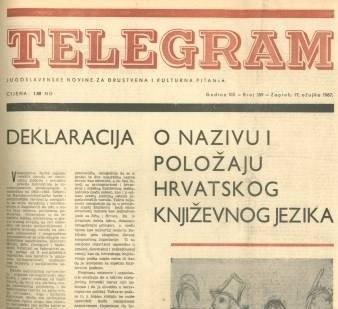 http://hrvatskifokus-2021.ga/wp-content/uploads/2017/03/www.matica.hr_media_uploads_ogranci_2016_deklaracija.jpg